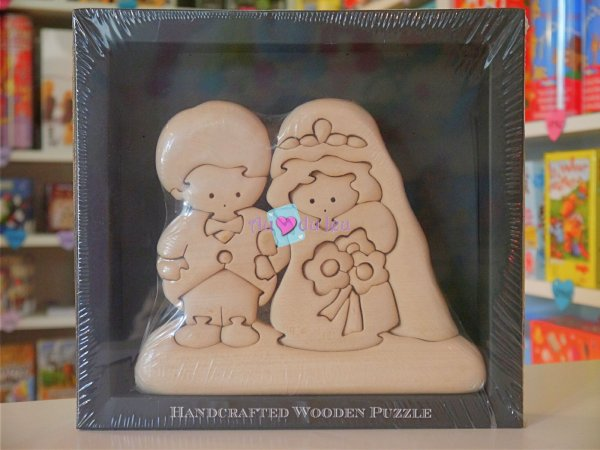 Puzzle 3D Couple Maries