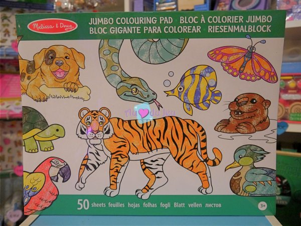 50 Coloriages géants Animaux Melissa & Doug
