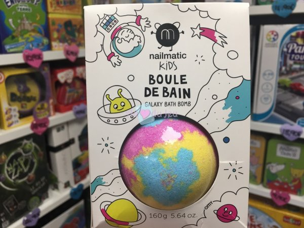 Boule de Bain Multicolore Nailmatic Kids