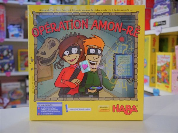 Operation Amon-Re Haba