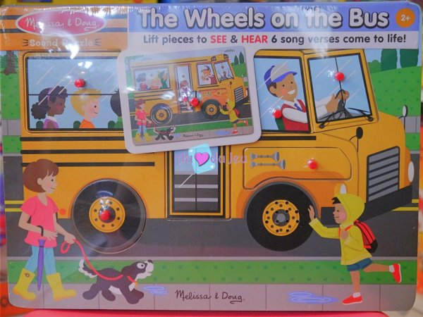 Puzzle Sonore - Wheels Of The Bus Melissa & Doug