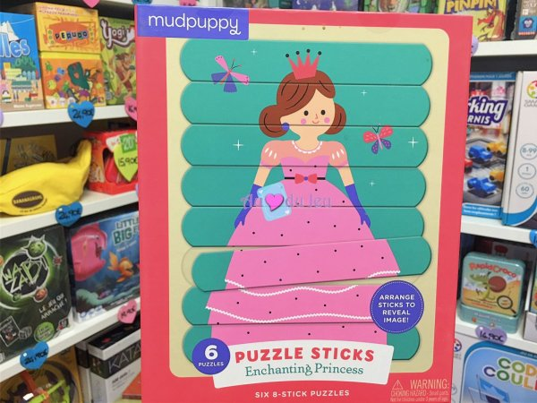 Puzzle Sticks Princesses