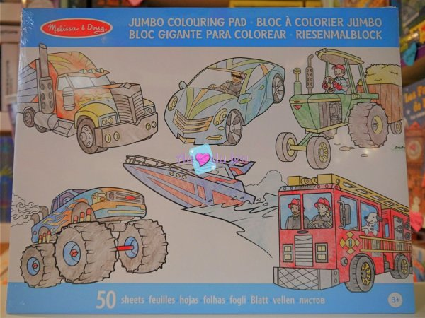 Set De 50 Coloriages Bleu Melissa & Doug